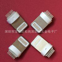 苹果IPHONE 5、6 夹板式一体式公头 标准长度 圆胶 耐高温 公座