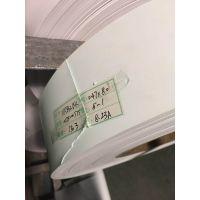 氧化铝陶瓷生料带