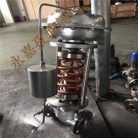 瓯北直供 ZZYP-64P 不锈钢 ZZYP-64B/K 自力式压力减压阀 压力控制阀 DN40