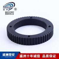 批发供应 各种型号 材质同步带轮 同步轮 各种机械设备 大量生产