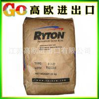 本色PPS/RYTON菲利浦/R-4XT 防火加纤GF40% 聚苯硫醚 阻燃V0级