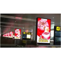 113寸LED户外广告机—加油站智能LED广告机
