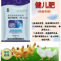肉鸡过料怎么办?鸡吃什么长得快,肉鸡催肥药健儿肥