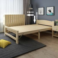 实木折叠床双人家用成人1.2简易1.5米租房省空间经济型小床单人床