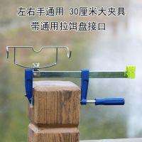 新款筏竿支架钓鱼不锈钢配件用品支架包邮轻型筏钓支架桥钓竿船钓