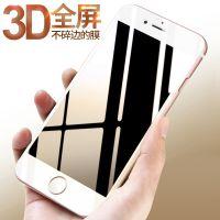 跨境批发 苹果6全屏钢化膜 iphone7软边紫光玻璃膜6splus手机膜