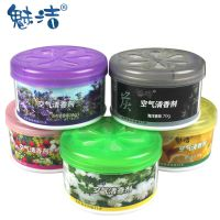 魅洁居家空气清新剂 固体清香剂 家用除臭剂 卫生间除味剂70g