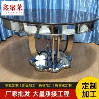 家用不锈钢时尚西式圆桌圆形餐桌组合小户型创意客厅家具直销