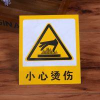 厂家直销金属铝制标牌,小心烫伤提示牌 丝印警示标牌 严禁吸烟温