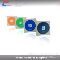 NFC抗金属电子标签 RFID高频吸波材料抗金属干扰防磁贴定制