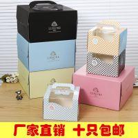 4寸6寸8寸10寸12寸生日蛋糕盒子 奶油烘焙西点包装盒 手提蛋糕盒
