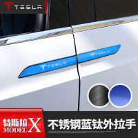 专用于16-17款tesla特斯拉mode X不锈钢外拉手装饰贴片车门拉手