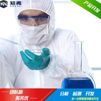 厨房清洁剂 配方还原 去油不刺鼻 厨房清洁剂成分检测 性能改进
