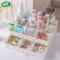 化妆品收纳盒家用欧式简约甜美公主梦迷你卧室宿舍桌面置物架塑料