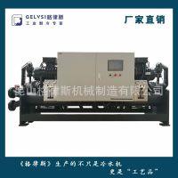 专业定制冷水机厂家 宿迁表面处理专用冰水机 冷冻机组维修保养