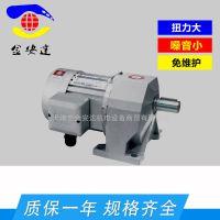 专业供应 明椿机械减速电机 齿轮减速电机