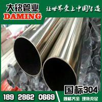 CECS153:2003标准304沟槽式不锈钢给水管厂家直销DN125*2.0规格