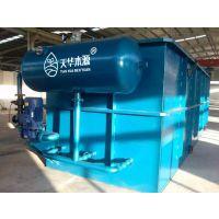 养猪的污水臭气熏天/天华本源/养殖废水的处理及设备