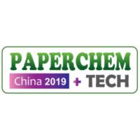 2019 第十四届中国国际造纸化学品技术及设备展览会