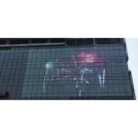 瑞普创新西安幕墙LED透明屏P3.91-7.82户外高清显示