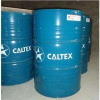 福州加德士HD22、HD32、HD46、HD68抗磨液压油批发