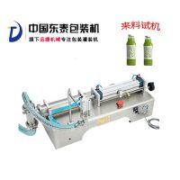 东泰热销小型半自动单头液体灌装机 操作简便