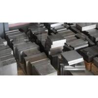 SKH9高速钢现货批量 提供SKH-9高速钢热处理服务