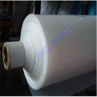 供应超薄塑料布聚乙烯保温薄膜农用塑料薄膜PE地膜