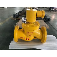 YH47P/YH29P系列电磁阀 裕鸿防爆电磁阀