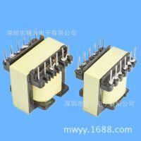 EI41型插针式电源变压器 4W小型AC-AC电源适配器 mingway