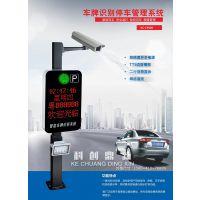 菏泽出入口车牌识别厂家,车号识别系统安装,稳定可靠