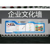 北京天雨设计专业设计企业形象墙,党员活动墙,企业logo墙