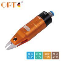 台湾OPT气剪MP-5+ZS2电子脚气动剪钳F1S气动压线钳S2S铝合金剪刀ZS2S一套