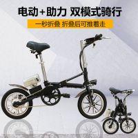 厂家直销36V250W迷你智能便携式一秒折叠电动车锂电自行车