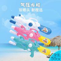 2018新款沙滩戏水玩具上下双喷头气压水枪儿童玩具批发玩具水枪