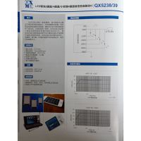 LED背光3通道/4通道/小封装4通道线性恒流驱动IC QX5238/39