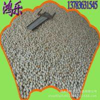 莫来石质耐火球比热容大 低铁低钠耐火球耐火度高/体积稳定