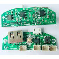 原厂直销暖手宝PCBA模板。一手货原,量大从优。