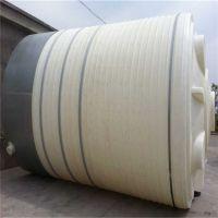 加厚20立方次氯酸钠防腐储罐 化学抛光剂储存水塔