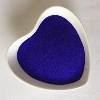 厂家直销染色彩砂儿童玩耍 室内选景染色彩沙批发可做彩砂画