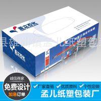 河北厂家专业生产定做精致礼品盒 精美纸盒 各种规格高档纸盒