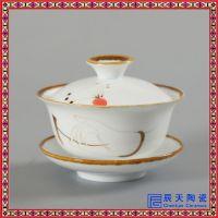 陶瓷八宝茶盖碗茶杯茶碗青花三才碗三泡台泡茶杯敬茶杯描金牡丹