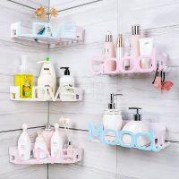 小型安装镜子吸盘卫生间置物架肥皂盒墙壁厨房挂件卫浴三角形粘贴