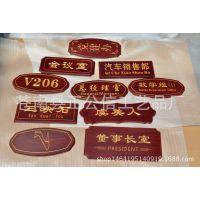 30*12CM 定做红木雕刻熏蒸室门牌号指示牌科室牌包厢宾馆酒店牌