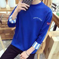 JSH七分袖体恤男短袖打底衫男士圆领男装春装韩版衣服修身潮小衫