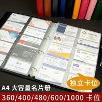 多位卡套透明名片册夹本大容量1000张男女式银行卡会员卡卡袋
