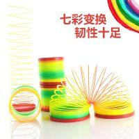 塑料弹簧大号彩虹圈儿童玩具叠叠乐益智礼物厂家直销批发地摊热卖