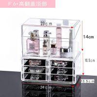 大号透明收纳盒化妆品翻盖收纳柜亚克力整理盒防尘抽屉式韩国塑料