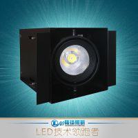 LED斗胆灯COB格栅灯双头吊顶射灯明装暗装豆胆免开孔嵌入式盒子灯