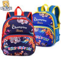 新款韩版儿童书包幼儿园男1-3岁可爱宝宝学步背包牵引绳幼儿包包